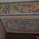 Sevilla 2014-15. Templo de Abu Simbel  (32)