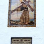 Sevilla. Callejeando (16)