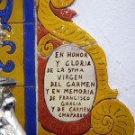 Sevilla. Capilla de Ntra. Sra. del Carmen (La Santa Cruz del Rodeo) (11)